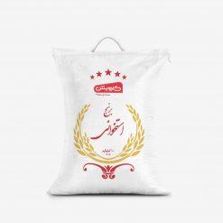 برنج استخوانی 10 کیلویی سرا زارع
