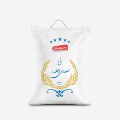 برنج صدری اعلاء کاویش