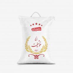 برنج خوشپخت 5 کیلوگرم