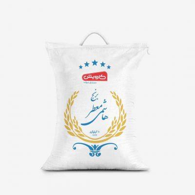 عکس کیسه برنج هاشمی